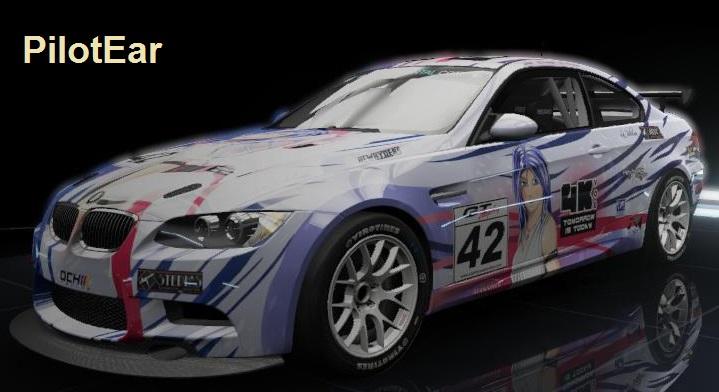 BMW_M3_GT4_4K_VOD_42